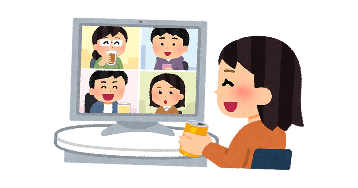【読書会レポート@オンライン】3月28日ネットdeまんがたりお茶会のサムネ
